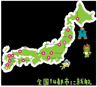 フジドリーム旅行マップ