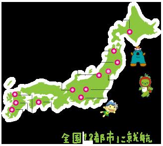 fda_area_map