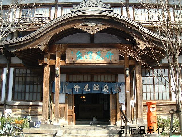 人気の温泉地も多数設定あり! 日本一の温泉郷「別府温泉」、砂蒸し風呂が有名「指宿温泉」などなど九州を代表する温泉地より選択可能!