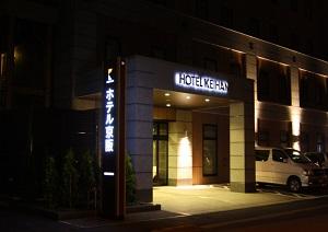 ホテル京阪札幌_外観