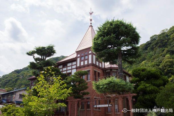 兵庫・神戸・大阪