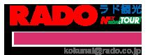 rado_rogo_tel