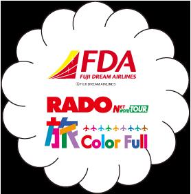 fda_rado_logo