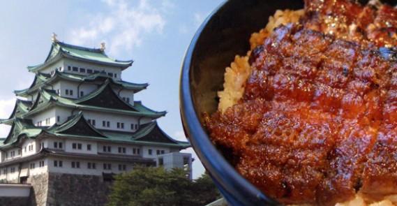 名古屋イメージ写真