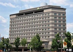 アークホテル熊本城前外観