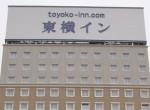 toyoko-inn_hirosaki-ekimae