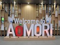 aomoriairport